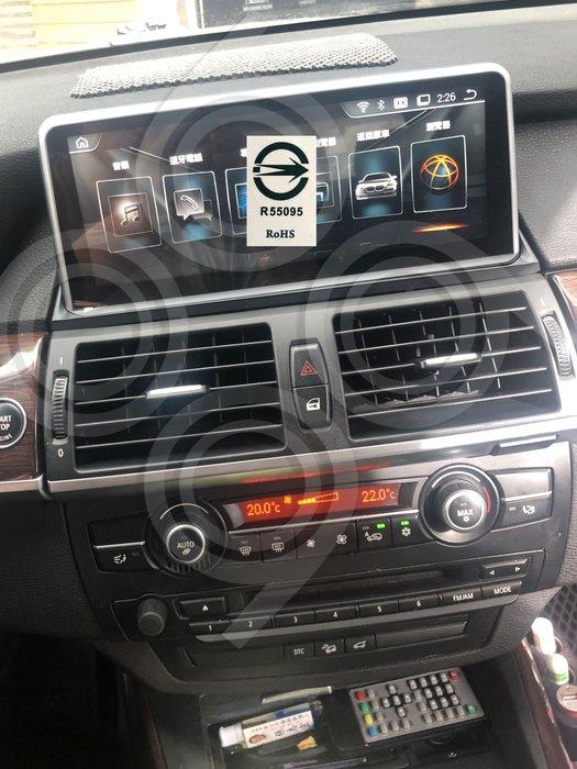 BMW X5 -10吋安卓專用機.九九汽車音響(高雄市-大昌店).公司貨保固一年