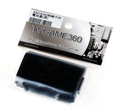 XBOX360 無線手把 電池蓋 電池盒(黑色)【台中恐龍電玩】