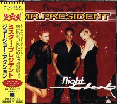 K - Mr. President - Night Club - 日版 - NEW