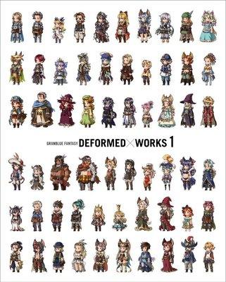 [代訂]碧藍幻想 GRANBLUE FANTASY DEFORMED×WORKS 1(日文畫冊)