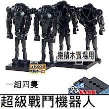 1280 樂積木【當日出貨】 第三方 超級戰鬥機器人 四隻一組 袋裝 非樂高LEGO相容 星際大戰 原力覺醒 C014