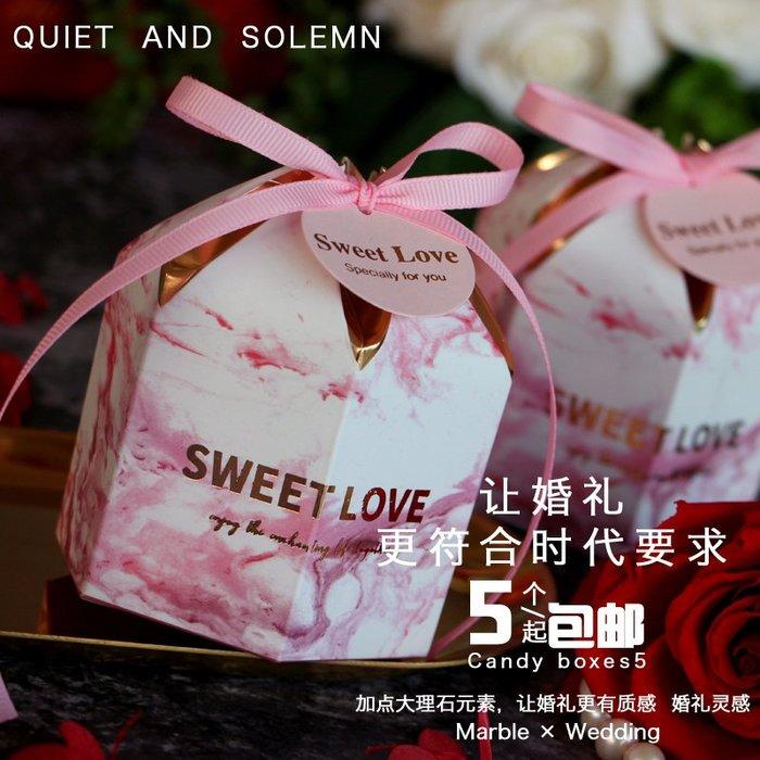 奇奇店-新款高檔燙金灰大理石婚禮喜糖包裝紙盒子歐式結婚喜糖盒創意婚慶#唯美 #立體浮雕 #歐式風格