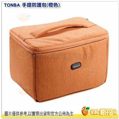 @3C 柑仔店@ TONBA 手提防護包 內袋 內襯 內包 內隔層 相機包 攝影包 保護包 橘 ATON013O