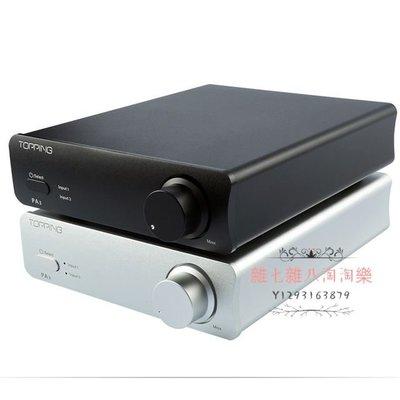 TOPPING PA3 TDA7498E桌面HiFi音頻專業大功率數字功放機80W * 2