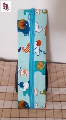 【壹柒柒巷】手作 環保筷袋 藍底大象 拉鍊餐具包 餐具袋 湯匙筷套 餐具袋 隨身攜帶