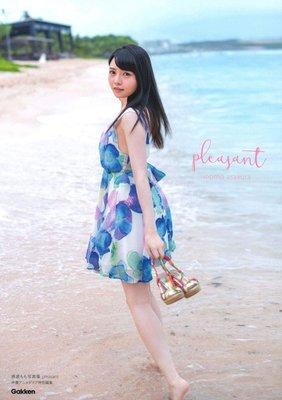 【布魯樂】《代訂_ 空運》[日版書籍] 日本女聲優《麻倉桃》寫真集:pleasant (9784054066793)