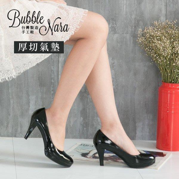 Bubble Nara 波波娜拉~思嘉莉超魔美腿素面厚底高跟鞋。漆皮黑。厚切軟墊系列,超魔力曲線J515-10