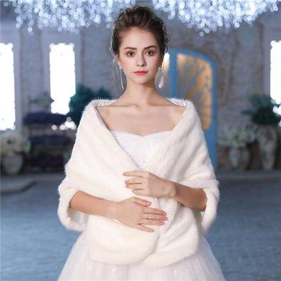 【全館免運 優惠多多 進場9折】披肩 冬季新娘婚紗披肩白色結婚【光年之外】