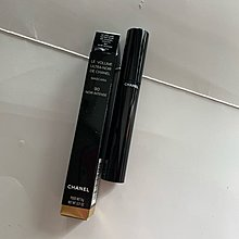 Chanel le volume ultra-noir de Chanel mascara