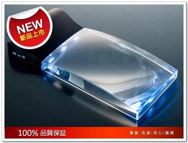 ◎。angel專業光學二館。◎公司貨 日本手持品管維修用LED放大鏡 2X  品管維修閱讀