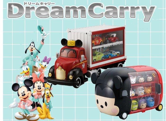 【東京家族】迪士尼 米奇 TSUMTSUM/卡車式 小汽車收納盒