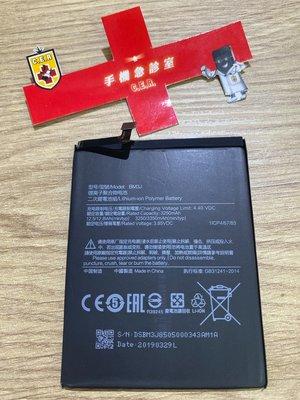 手機急診室 小米 紅米 小米8 LIFE BM3J 電池 耗電 無法開機 無法充電 電池膨脹 現場維修
