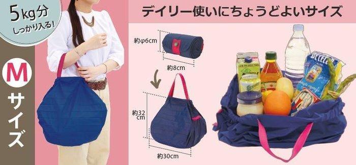 日本 Shupatto簡約風格超大容量折疊式萬用包/購物袋 藍桃紅色M號