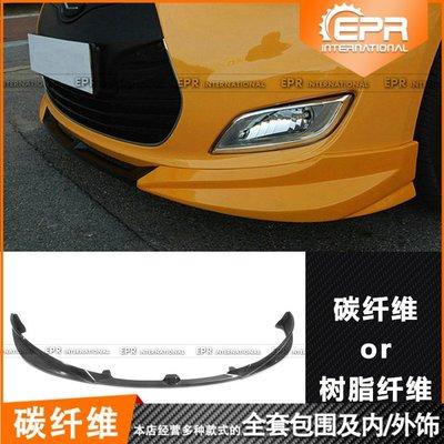 Hyundai 現代 Veloster Veloster NEFD NAV 改裝前唇鏟 碳纖維卡夢前包圍 頭鏟 非T版裝飾改裝件