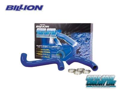 【Power Parts】BILLION SILICONE HOSE 上下水管組 NISSAN 370Z 2008-