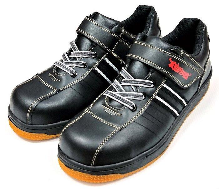 【艾咪】牛頭牌 鋼頭防穿刺 黏帶多功能運動鞋 鋼頭鞋 台灣製 黑