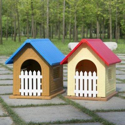 玩小舖~夏季塑料可拆卸狗屋猫屋房子 寵物用品狗床狗窩貓窩