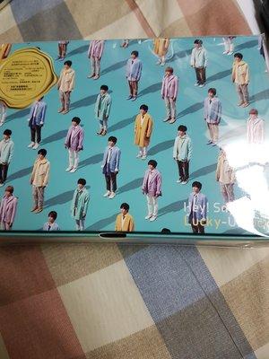 Hey!Say!JUMP山田涼介 Lucky-Unlucky/Oh! my darling台版初回限定盤1 CD+DVD