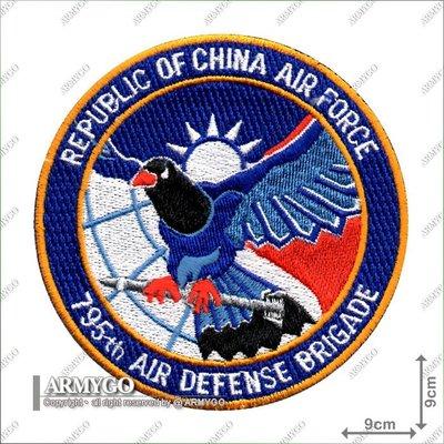 【ARMYGO】防空飛彈指揮部 795...