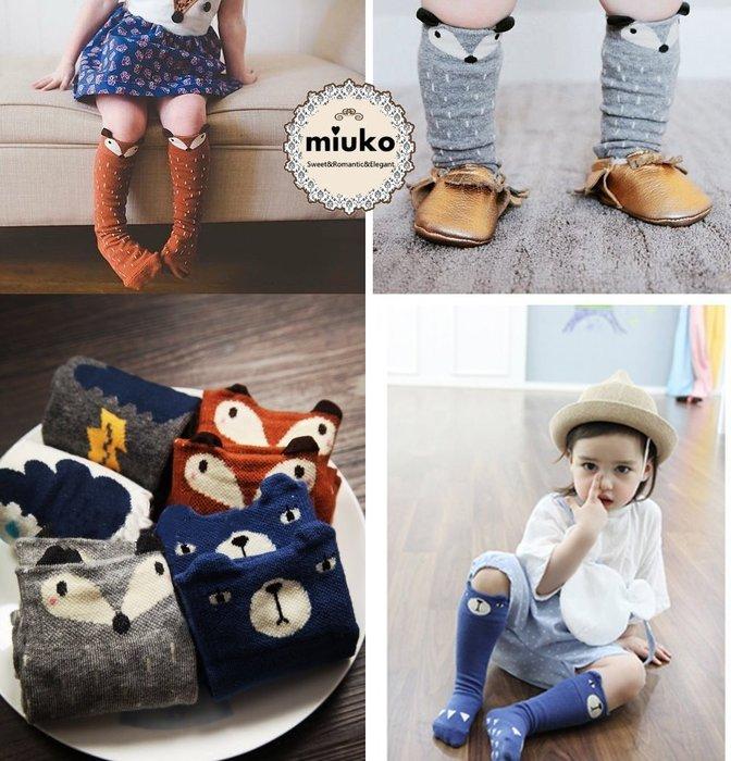 miuko BABY款韓國品牌嬰幼兒兒童寶寶男童女童 狐狸  熊熊 防滑 中筒襪子-現貨