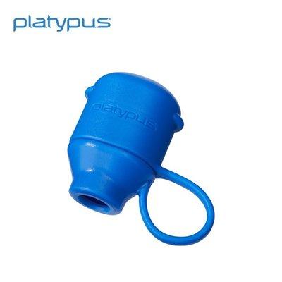 【Platypus】11008 鴨嘴獸 水袋吸管咬嘴【防塵蓋】咬嘴防塵蓋