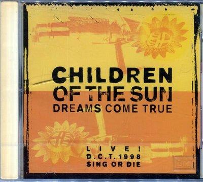 【嘟嘟音樂坊】美夢成真 - LIVE!D.C.T. 1998 SING OR DIE  VCD  (全新未拆封)