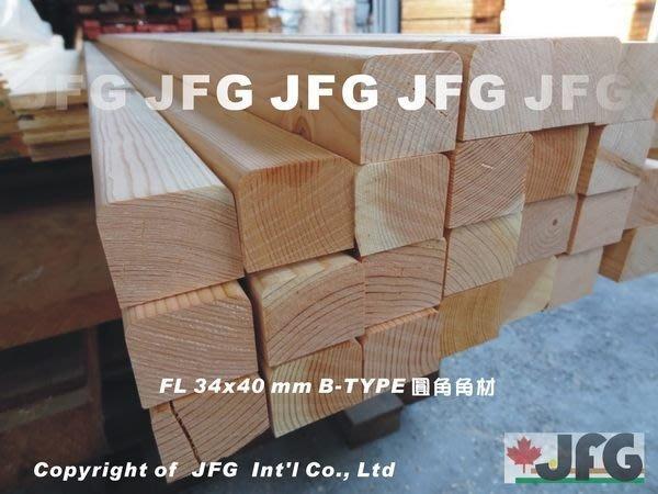 "JFG 原木建材 *【DF2x2""圓角角材】 B-TYPE 34x40mm 木工 木條 扶手 裝潢 地板 花架 木匠 木材"