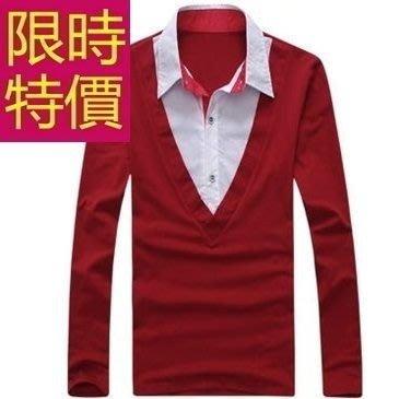 長袖毛衣品味優雅-率性日系假兩件式男襯衫 4色59ac7[韓國進口][米蘭精品]