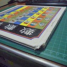 數數看安野光雅文圖台英1994年三版瑕疪位24-2美美書房