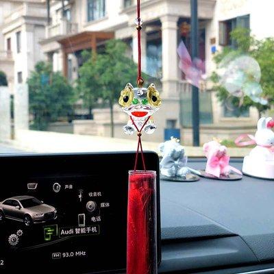 LIOU栗欧~2019水晶舞獅汽車掛件男車內用品高檔車載水晶吊墜車上裝飾品女士