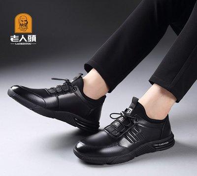 老人頭男鞋冬季真皮皮鞋男內增高男士運動百搭休閑增高鞋子男潮鞋