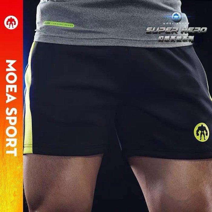 【OTOKO Men's Boutique】MOEA墨立方英雄/運動健身短褲/三分褲/黑營光綠色(台灣獨家代理)