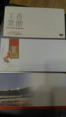 首日封 (沒有郵票) (2) 每個1元
