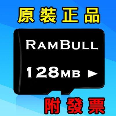 記憶卡批發》128mb TF micro SD,高速C4 手機 行車紀錄器 音箱 128MB microSD SDHC