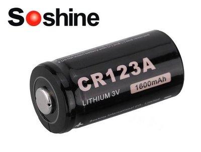 {MPower} Soshine 高容量 CR123, CR123A 3V 1600mAh Lithium Battery 鋰電池 - 原裝行貨
