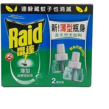新雷達智慧型液體電蚊香尤加利(補充瓶*2入【美日多多】 彰化縣