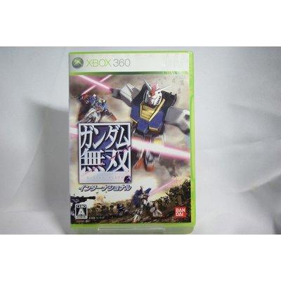 [耀西]二手 純日版 XBOX 360 鋼彈無雙 國際版 含稅附發票