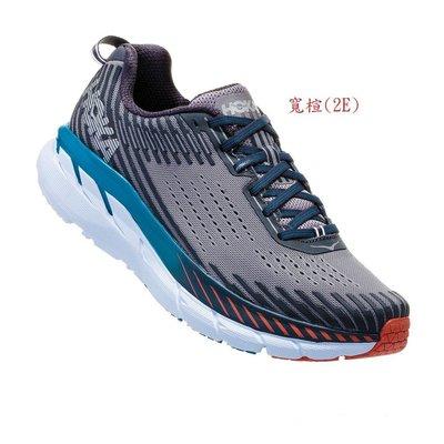 【憲憲之家】HOKA ONE ONE(男)Clifton5 (灰)寬楦 超緩震跑鞋 慢跑鞋 HO1093757FGEB