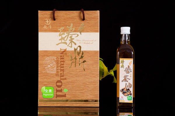 [北斗馨油]100%苦茶油 一組 絕無添加任何香精 優惠中