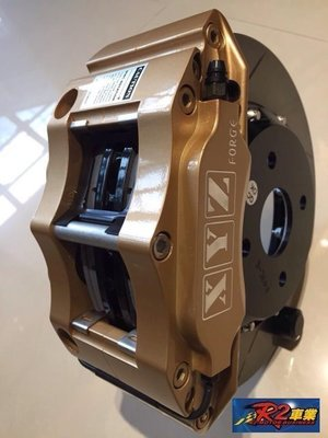 @沙鹿阿吐@ HONDA 本田 CIVIC 8 代 9代 喜美 改裝 XYZ 一體式鍛造活塞~卡鉗劃線煞車碟盤套件組~