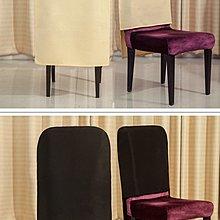 居家家飾設計 飯店 餐廳 椅背西裝套(椅背套)-可防止髒汙黏附在掛於椅背的衣物-可印製logo(價格另計)-可少量訂製!