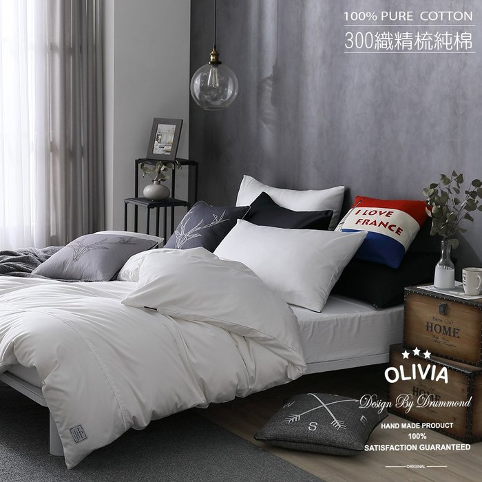 【OLIVIA 】OL600 WHITE 標準單人薄床包枕套兩件組 【不含被套】 玩色系列 300織精梳棉 台灣製