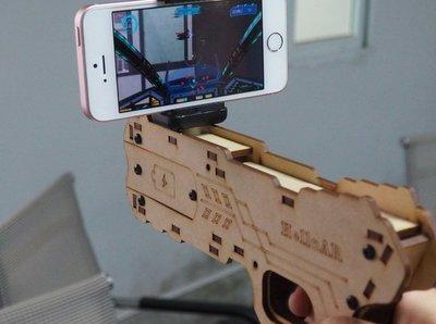 【NF155 AR遊戲槍】ar gun虛擬體感手槍AR-GUN虛擬實境槍遊戲槍VR槍AR槍擴增實境手槍藍牙遊戲