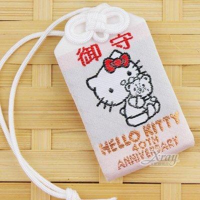 X射線節慶王【Z340071】Hello Kitty 日本御守福袋(白.柴又帝釋天.御守),學測/甄試/開運/求財/行車