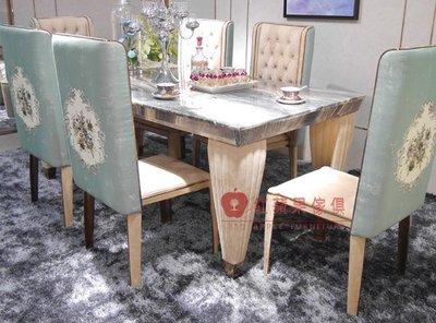 [紅蘋果傢俱] 洛可可系列 古典 歐式 美式 真皮 實木 餐桌 後現代 美式椅子 餐桌椅 電視櫃  工廠直營