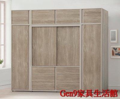 Gen9 家具生活館..莫德納9x8尺組合衣櫥(含被櫥)(木心板)-EH:863-90..台北地區免運費!!