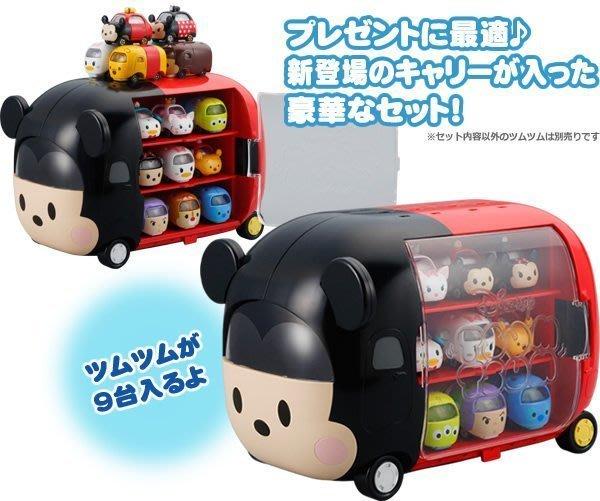 日本進口迪士尼 米奇疊疊樂收納車/大貨車停車場/貨櫃收納車-現貨