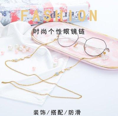 流行時尚網红眼镜鏈掛脖裝飾鏈條
