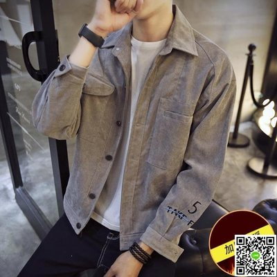 加厚秋季 新款冬季工裝外套男士韓版帥氣潮流牛仔夾克男裝秋裝 免運