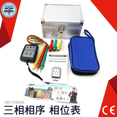 利器五金 PD8030 相位錶 萬用表 電錶 萬用電表 萬用電錶 相序錶 相位表 相序檢測器【三相相序測量表】